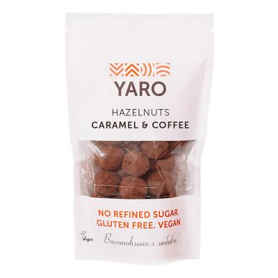 Глазированные орехи Yaro Фундук Карамель Кофе 75 г  ТМ: Yaro