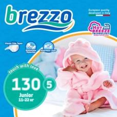 Набор подгузников Brezzo 5 (11-22 кг), 130 шт. (5 уп. по 26 шт.)