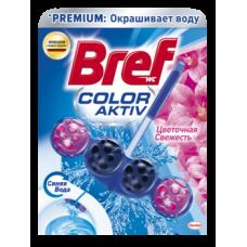 Туалетный блок для унитаза Bref Color aktiv Цветочная свежесть, 50 г