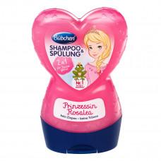 Шампунь и ополаскиватель для волос с волшебным блеском Bubchen Принцесса Розалея 230 мл 12267429 ТМ: Bubchen