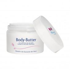 Органическое массажное масло для тела Hipp Mamasanft Для будущих мам 200 мл 9711 ТМ: HIPP MamaSanft