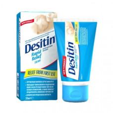 Крем от опрелостей Desitin 50 мл 8373500 ТМ: Desitin