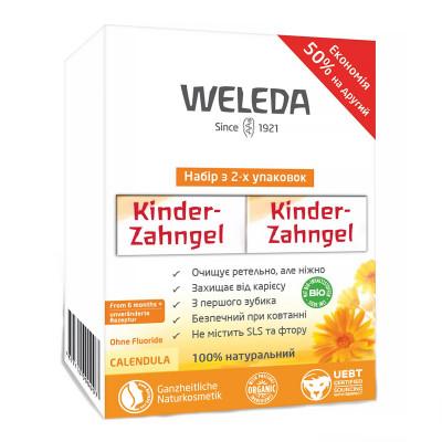 Набор зубных гелей Weledа Cаlendulа 2х50 мл S2004010 ТМ: WELEDA