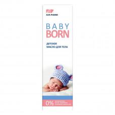 Детское масло Elfa Pharm BabyBorn 200 мл  ТМ: Elfa Pharm