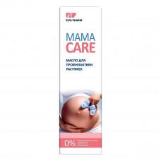 Масло для профилактики растяжек Elfa Pharm MamaCare, 200 мл  ТМ: Elfa Pharm