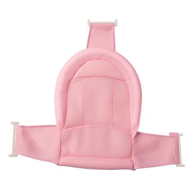 Гамак Babyhood натяжной для ванны розовый BH-211P ТМ: Babyhood