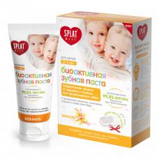 Набор Splat Детская зубная щетка-напальчник и зубная паста Splat Baby ваниль 40 мл БВ-197 ТМ: Splat