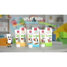 Детская зубная паста Splat Kids Земляника-вишня 50 мл ЗВ-200 ТМ: Splat