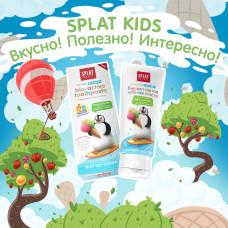 Детская зубная паста Splat Kids Фруктовое мороженое 50 мл ФМ-201 ТМ: Splat