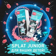 Детская зубная паста Splat Junior Bubble gum 73 г 1007-02-01 ТМ: Splat