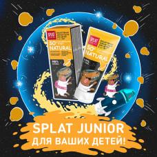Детская зубная паста Splat Junior Карамельная груша 73 г 1007-02-02 ТМ: Splat