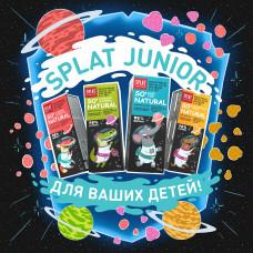 Детская зубная паста Splat Junior Ягодный коктейль 73 г 1007-02-04 ТМ: Splat