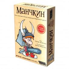 Настольная игра Hobby World Манчкин на русском (1031)