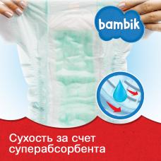 Подгузники Bambik Jumbo Maxi 4 (7-18 кг) 45 шт 43405400 ТМ: Bambik