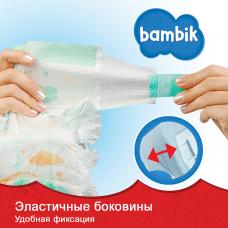 Подгузники Bambik Jumbo Junior 5 (11-25 кг) 40 шт 43405600 ТМ: Bambik