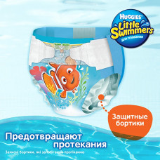Подгузники-трусики Huggies Little Swimmers 2-3, (3-8 кг), 12 шт  ТМ: Huggies