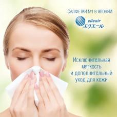 Платочки бумажные освежающие Elleair Fresh Lotion 4х12 шт 713445 ТМ: Elleair