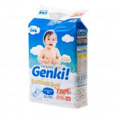 Подгузники Genki Premi Soft S 4-8 кг 72 шт  ТМ: Genki
