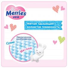 Подгузники-трусики Merries Размер L (9-14 кг), 44 шт 230638 мер-6 ТМ: Merries