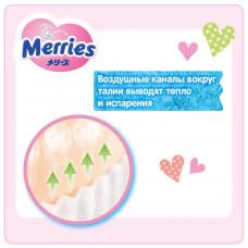 Подгузники-трусики Merries Размер XL (12-22 кг), 38 шт 230676 мер-7 ТМ: Merries