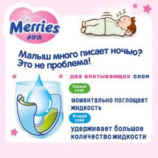 Подгузники-трусики Merries Размер XXL Размер 7 (15-28 кг), 26 шт  ТМ: Merries