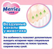 Трусики-подгузники Merries S 4-8 кг 62 шт 546589/587714 ТМ: Merries