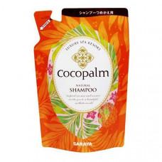 Шампунь для волос Saraya Cocopalm Luxury SPA Resort наполнитель, 500 мл 26126 ТМ: Cocopalm