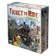 Настольная игра Hobby World Ticket to Ride Европа (1032)