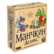 Настольная игра Hobby World Манчкин делюкс (1153)