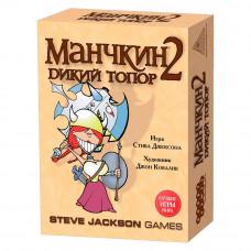 Настольная игра Hobby World Манчкин 2 Дикий топор (1114)