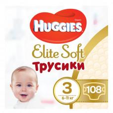 Подгузники-трусики Huggies Elite Soft, размер 3(М), 6-11 кг, 108 шт