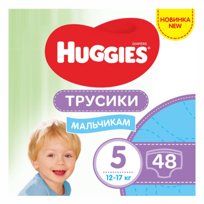 Подгузники-трусики Huggies Pants Mega для мальчика, размер 5, 12-17 кг, 48 шт
