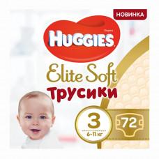 Подгузники-трусики Huggies Elite Soft, размер 3(M), 6-11 кг, 72 шт
