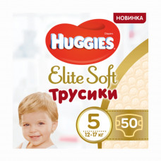 Подгузники-трусики Huggies Elite Soft, размер 5(XL), 12-17 кг, 50 шт