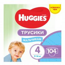 Подгузники-трусики Huggies Pants Mega для мальчика, размер 4, 9-14 кг, 104 шт