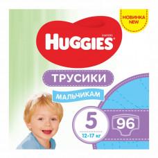 Подгузники-трусики Huggies Pants Mega для мальчика, размер 5, 12-17 кг, 96 шт
