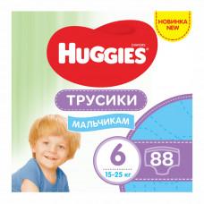 Подгузники-трусики Huggies Pants Mega для мальчика, размер 6, 15-25 кг, 88 шт
