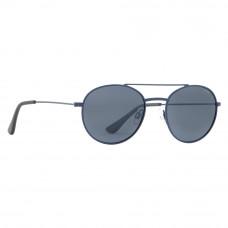 Солнцезащитные очки для детей INVU темно-синие (K1701C)