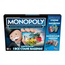 Настольная игра Hasbro Gaming Монополия Непревзойденный электронный банкинг украинская версия (E8978)