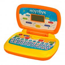 Развивающая игрушка Країна Іграшок Ноутбук на украинском (PL-719-50)
