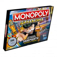 Настольная игра Hasbro Gaming Монополия Гонка на украинском (E7033/E7033657)