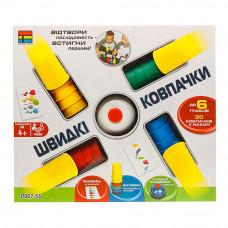 Настольная игра Kingso toys Быстрые колпачки (JT007-55)