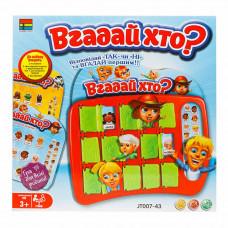 Настольная игра Kingso toys Угадай кто на украинском (JT007-43)
