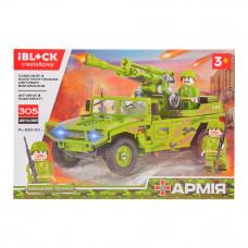 Конструктор IBLOCK Армия Hummer с пушкой (PL-920-101)