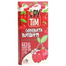 Натуральные конфеты Фрутім Яблоко и Вишня, 75 г