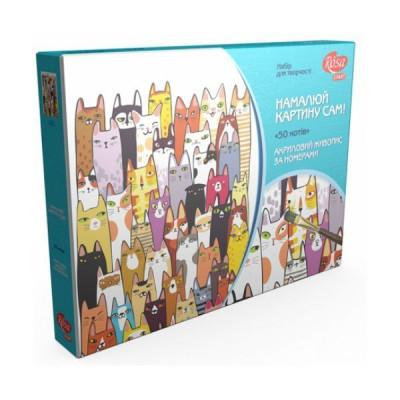 Набор акриловой живописи по номерам «50 котов» N0001312 ТМ: ROSA START