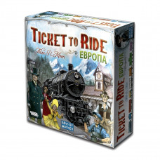 Ticket to Ride: Европа (новая версия) 1032 ТМ: Hobby World