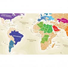 Скретч-карта 1dea Travel Map Gold World GWRU ТМ: 1dea