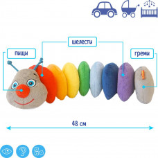 Мягкая развивающая игрушка Масік Гусеница Rainbow МС040701-01 ТМ: Масік