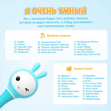 Интерактивная игрушка Alilo Зайчик R1 голубой AliloR1 ТМ: Alilo